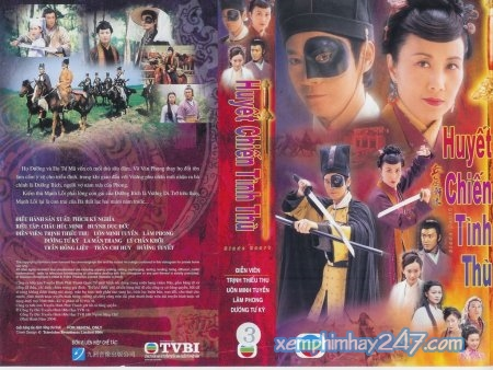 http://xemphimhay247.com - Xem phim hay 247 - Huyết Chiến Tình Thù - Cuộc Chiến Khốc Liệt (2004) - Blade Heart (2004)