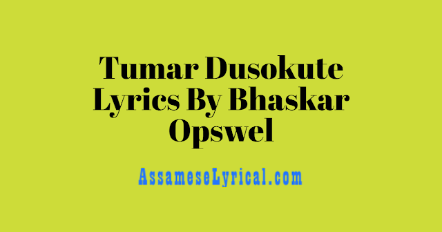 Tumar Dusokute Lyrics