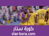 نتيجة مباراة النصر والعدالة بث مباشر كورة ستار اون لاين لايف 25-08-2020 الدوري السعودي