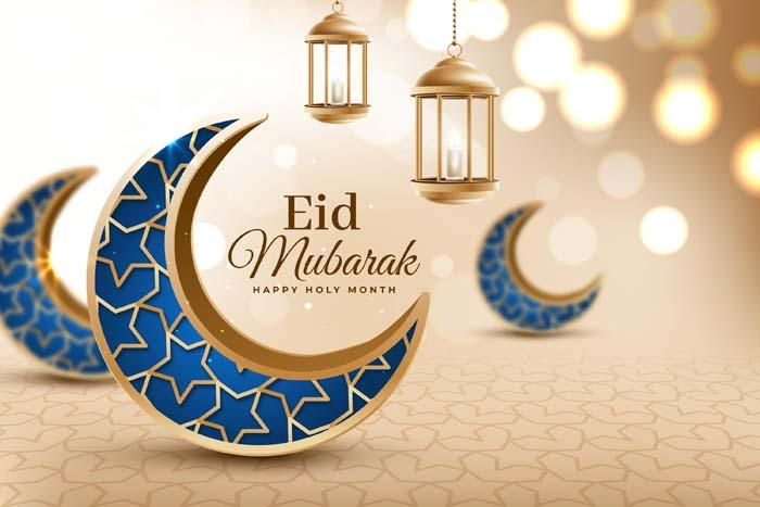 Realistic Eid Mubarak Vector