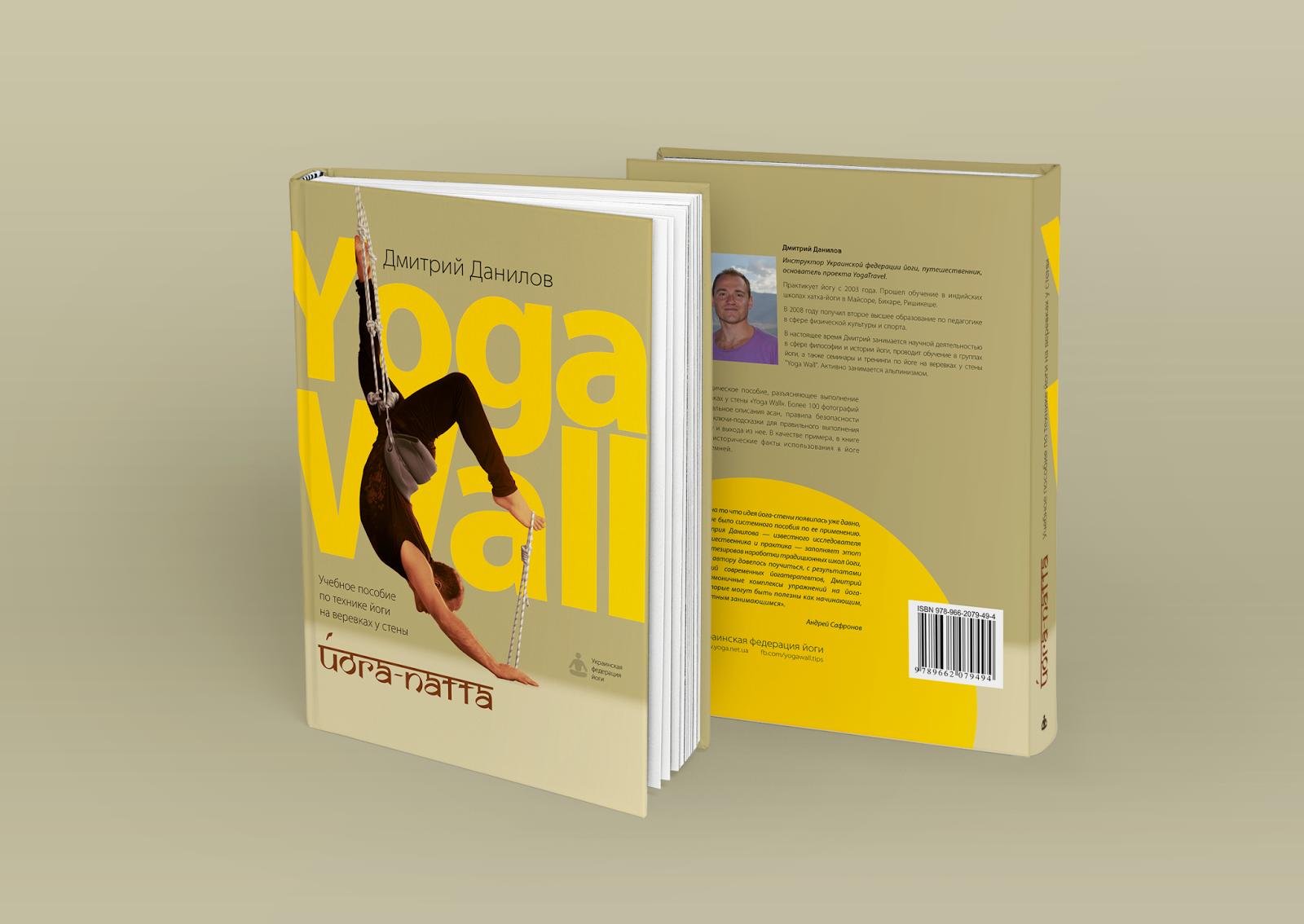 Тихий дон книга 2 читать онлайн