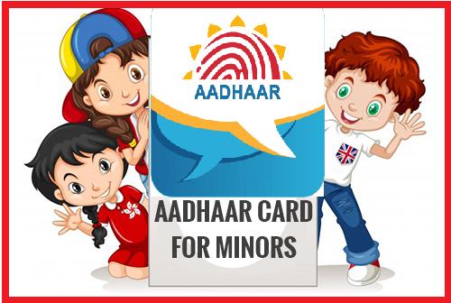 how-to-get-aadhaar-for-children-below-5years-get-details