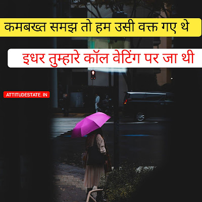 sad status in hindi for life partner images