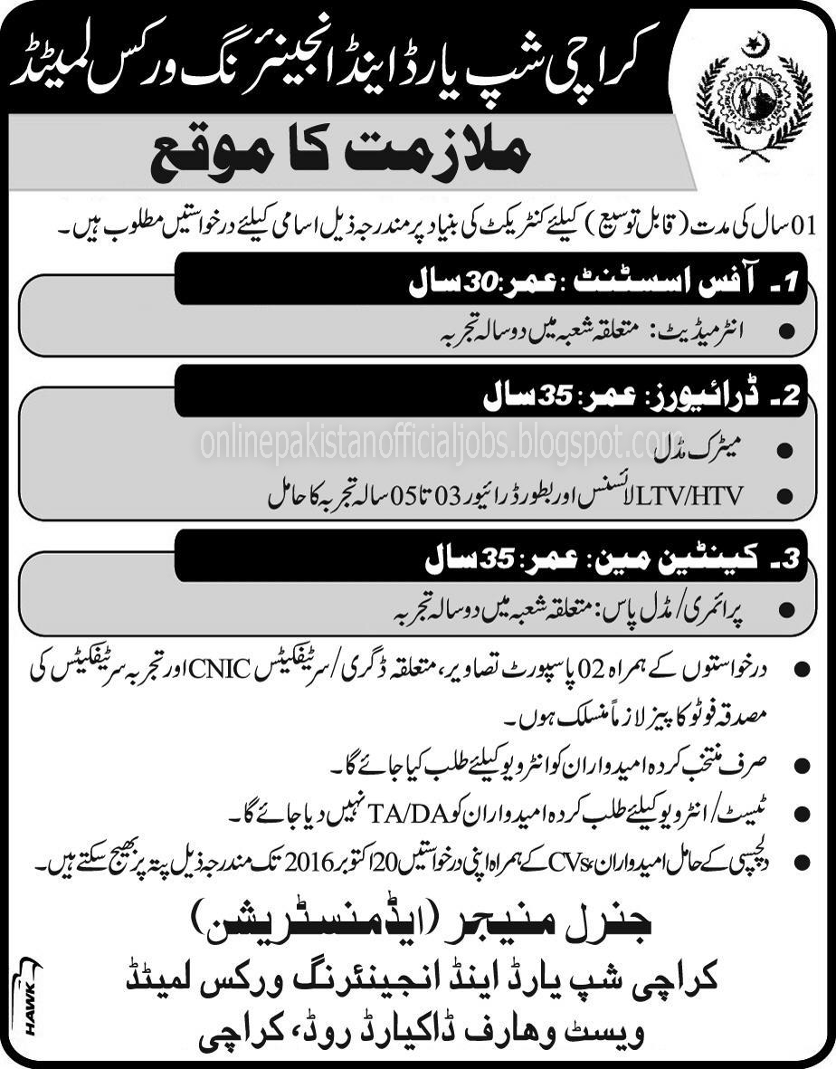 Shipyard and Engineering Works Limited Contrect based Jobs