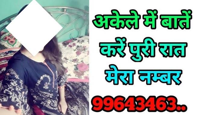 शादी के लिए हिन्दू लड़की लड़का चाहिए 2021 - 2022