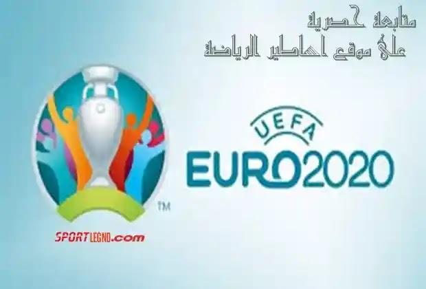 كاس امم اوروبا 2020,كاس امم اوروبا,اغنية كاس امم اوروبا 2020,امم اوروبا,كاس امم اوروبا 2021,بطولة امم اوروبا 2020,يورو 2020,تاريخ كاس امم اوروبا,بطولة امم اوروبا 2021,مباريات امم اوروبا 2021,كاس امم اوروبا لكرة القدم,كاس امم اوربا 2020,امم اوروبا 2021,القنوات المجانية الناقله دوري امم اوروبا 2021,كاس اوروبا,امم اوروبا ٢٠٢١,كأس أمم أوروبا,بطولة أمم أوروبا,كأس أمم أوروبا 2020,كاس الامم الاوروبية,امم اوربا 2020,كاس الأمم الاوروبية,تصفيات كأس أمم أوروبا 2020
