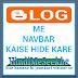 Navbar kya hai or kaise hataye blogger blog se.