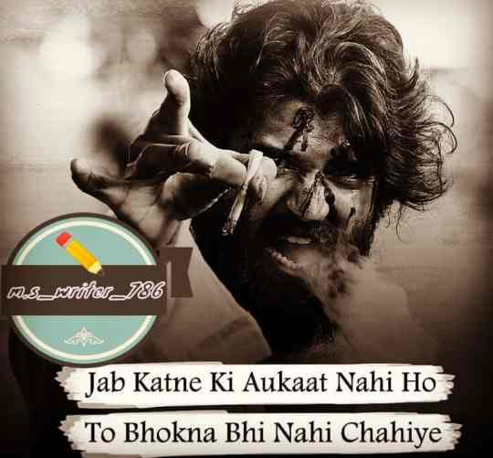 Girl hate you Quotes, hate you girls images, girl hate shahari images, boys attitude shayari, boys attitude Quotes