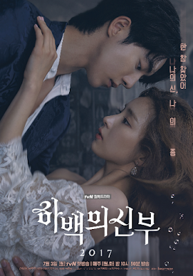 Nonton Drama Korea Bride of the Water God 2017 sub indo