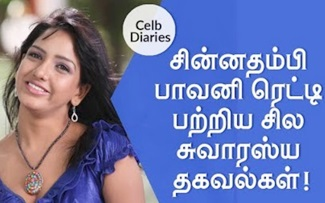 Unknown facts about Chinathambi Serial Pavani Reddy | Chinathambi Serial