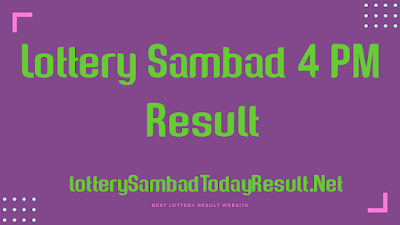 Lottery Sambad evening result