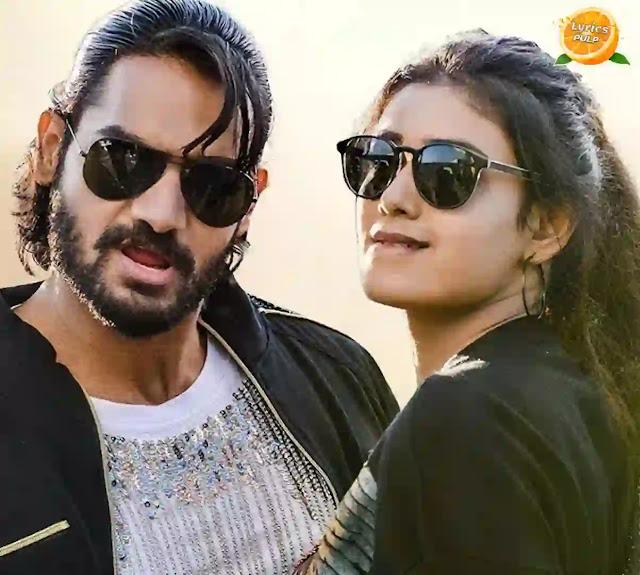 Singilu Singilu Song Lyrics – 90ML (Telugu Movie)