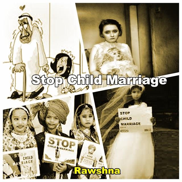 زواج القاصرات بين الشرع والقانون