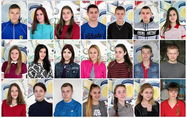 http://www.xim.pp.ua/p/blog-page_14.html