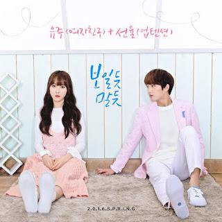 Yuju & SUNYOUL - 보일 듯 말 듯 Cherish on iTunes