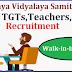 Navodaya Vidyalaya Samiti (NVS) PGTs, TGTs,Teachers, FCSA Recruitment 2017 - Walk-in-Interview