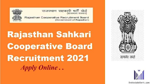Rajasthan Cooperative Board Clerk / Junior Assistant Online Form 2021