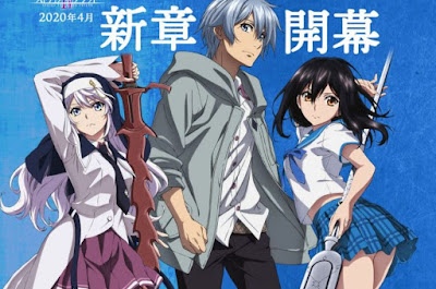 Strike The Blood IV Todos os Episódios Online