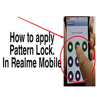 How to apply Pattern Lock in reakme
