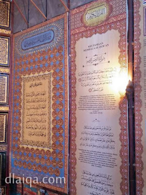 lembaran Al-Qur'an berukuran besar