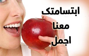 افضل دكتور اسنان في سليمان الحبيب التخصصي