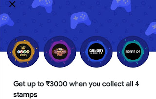 Google Pay Stamp Collect Offer- Collect 4 Stamps & Win Upto ₹3000