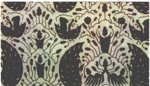 Batik Motif Semen Rama Sawat Gurdo