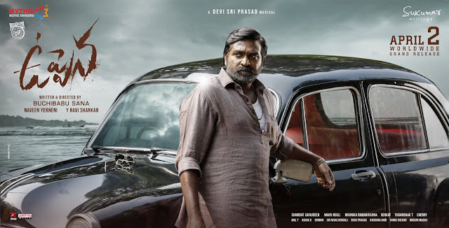 Vijay Sethupathi Telugu Movie Uppena HD Posters and Mass First Look