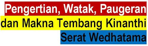 Pengertian, Watak, Paugeran dan Makna Tembang Kinanthi Serat Wedhatama