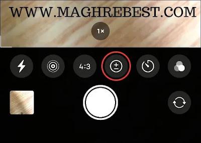 تدقيق والتقاط  أسرع كاميرا الايفون IOS 14