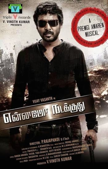 Ennamo Nadakkudhu (2014) UNCUT Hindi WEB-DL 720p 480p Dual Audio [Hindi + Tamil] | Full Movie
