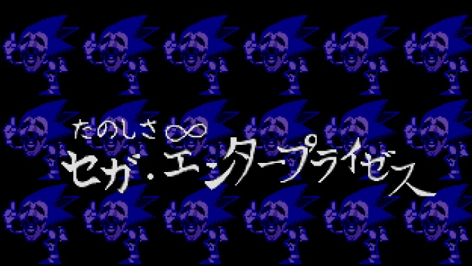 Sonic CD, Secret Message, Easter Egg