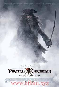 فيلم Pirates of the Caribbean 3 2007 مترجم
