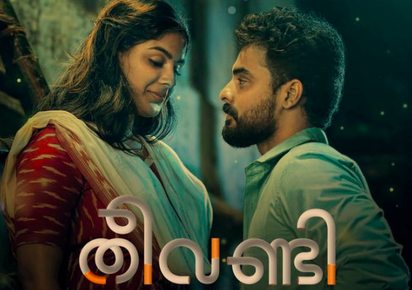 Theevandi (2018) : Jeevamshamayi Song Lyrics