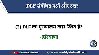 DLF का मुख्यालय कहा स्थित है?