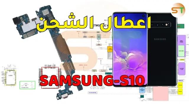 samsung galaxy s 10