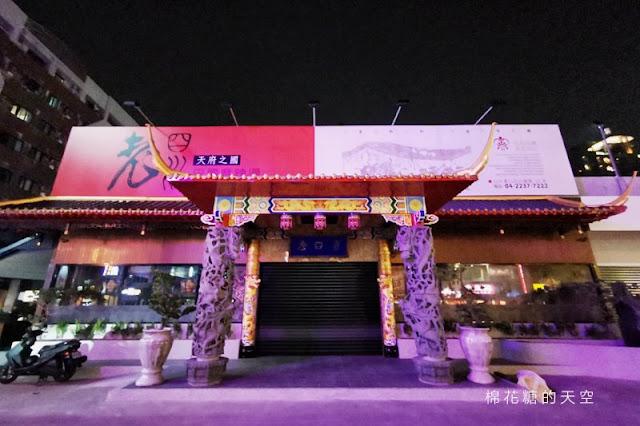 20191005114802 87 - 2019年10月台中新店資訊彙整,37間台中餐廳