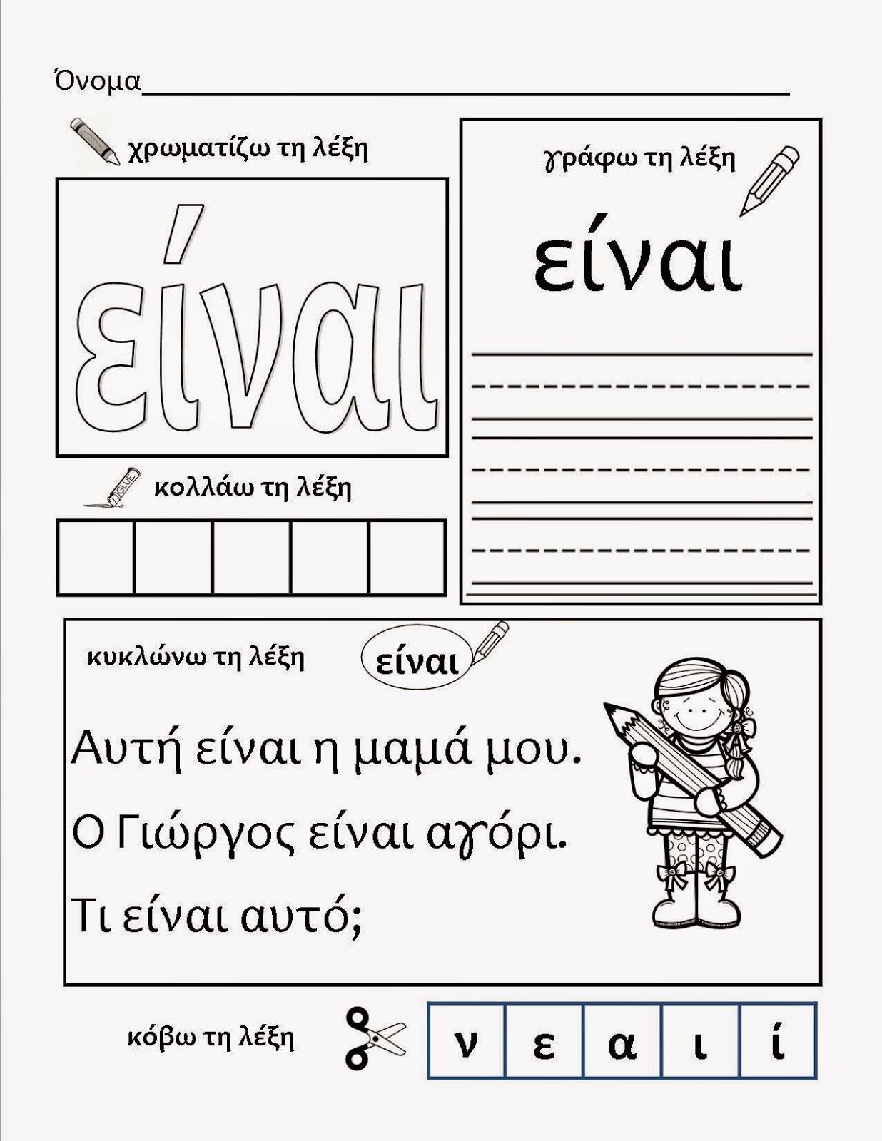 Printables Bilingual Worksheets Kigose Thousands Of Printable Activities