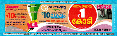 """keralalottery.info, """"kerala lottery result 28 12 2019 karunya kr 428"""", 28st December 2019 result karunya kr.428 today, kerala lottery result 28.12.2019, kerala lottery result 28-12-2019, karunya lottery kr 428 results 28-12-2019, karunya lottery kr 428, live karunya lottery kr-428, karunya lottery, kerala lottery today result karunya, karunya lottery (kr-428) 28/12/2019, kr428, 28/12/2019, kr 428, 28.12.2019, karunya lottery kr428, karunya lottery 28.12.2019, kerala lottery 28/12/2019, kerala lottery result 28-12-2019, kerala lottery results 28 12 2019, kerala lottery result karunya, karunya lottery result today, karunya lottery kr428, 28-12-2019-kr-428-karunya-lottery-result-today-kerala-lottery-results, keralagovernment, result, gov.in, picture, image, images, pics, pictures kerala lottery, kl result, yesterday lottery results, lotteries results, keralalotteries, kerala lottery, keralalotteryresult, kerala lottery result, kerala lottery result live, kerala lottery today, kerala lottery result today, kerala lottery results today, today kerala lottery result, karunya lottery results, kerala lottery result today karunya, karunya lottery result, kerala lottery result karunya today, kerala lottery karunya today result, karunya kerala lottery result, today karunya lottery result, karunya lottery today result, karunya lottery results today, today kerala lottery result karunya, kerala lottery results today karunya, karunya lottery today, today lottery result karunya, karunya lottery result today, kerala lottery result live, kerala lottery bumper result, kerala lottery result yesterday, kerala lottery result today, kerala online lottery results, kerala lottery draw, kerala lottery results, kerala state lottery today, kerala lottare, kerala lottery result, lottery today, kerala lottery today draw result"""