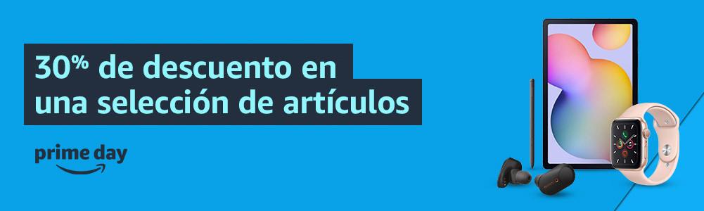 promocion-reacondicionados-30-descuentos-amazon-prime-day-2021