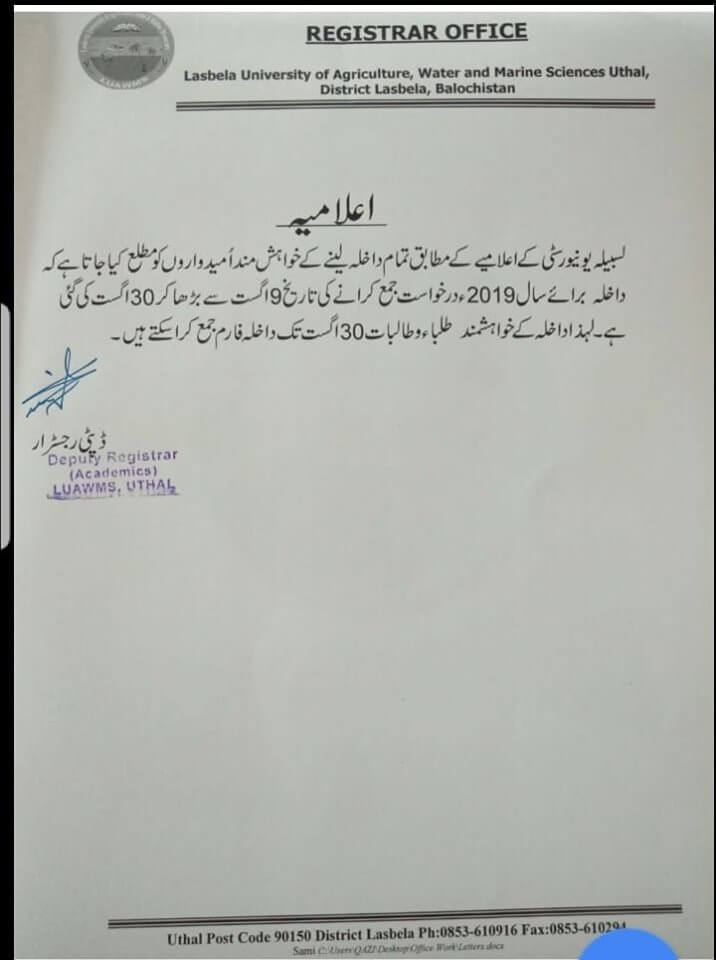 LUAWMS Admission date extended till 30 Aug 2019