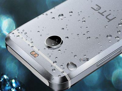 HTC 10 Evo 規格