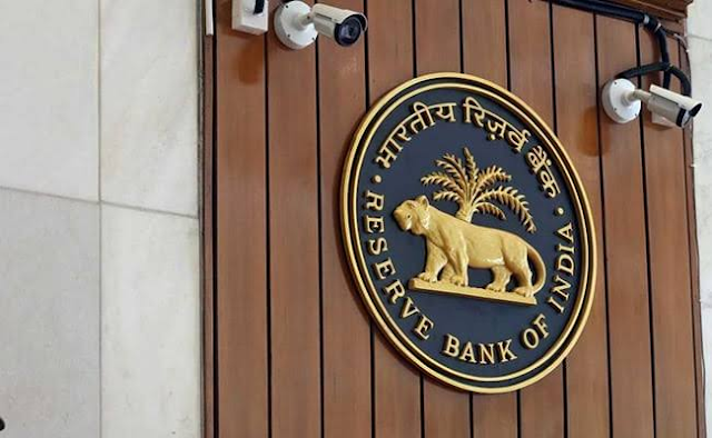 India, rbi repo rate, Repo rate, Monetary policy, Interest rates, what is repo rate, interest rates India, share markets today, Indian banks, MPC meeting