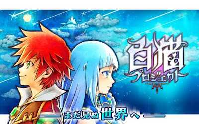 Shironeko Project KR APK v1.0.76 Mod New Patch