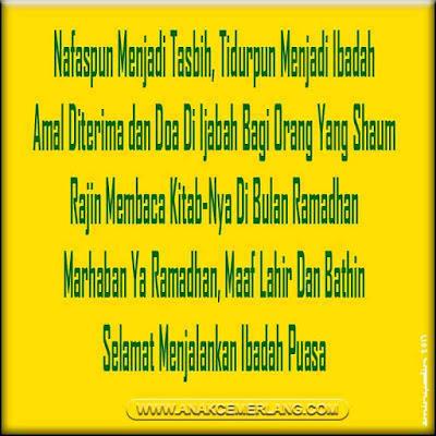 kata mutiara ucapan puasa 2017 ramadhan 1438 H