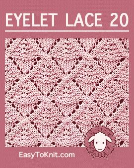 #Knit Acorn Lattice stitch, Easy Eyelet Lace Pattern #easytoknit #knitlace