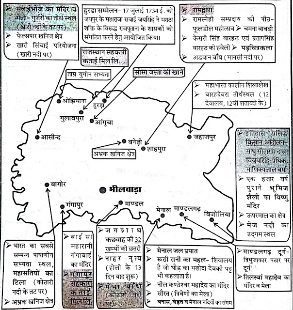 bhilwara map photo