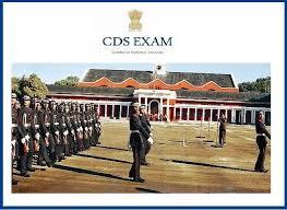 UPSC CDS 02  Recruitment 2020