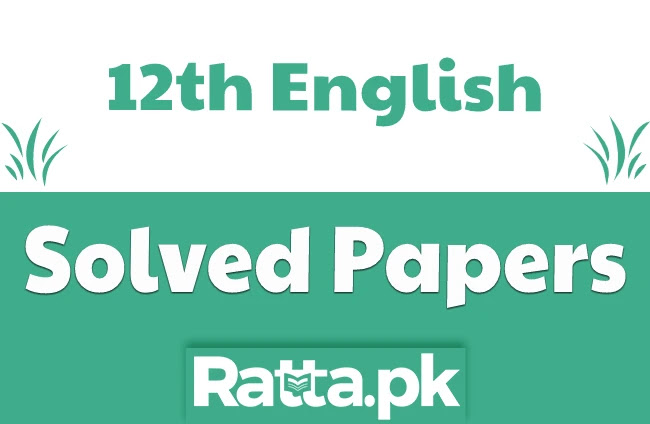 2nd Year English Solved Past Papers pdf Download 2021