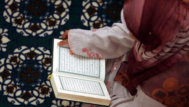Alquran Muslimah